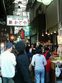 チヂミ食しに、鶴橋まで_c0273553_16103211.jpg