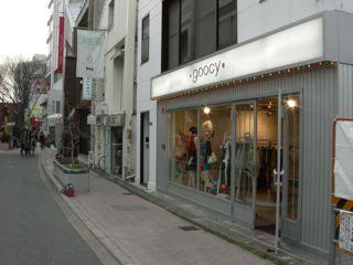 TOKYO_c0273553_16113838.jpg