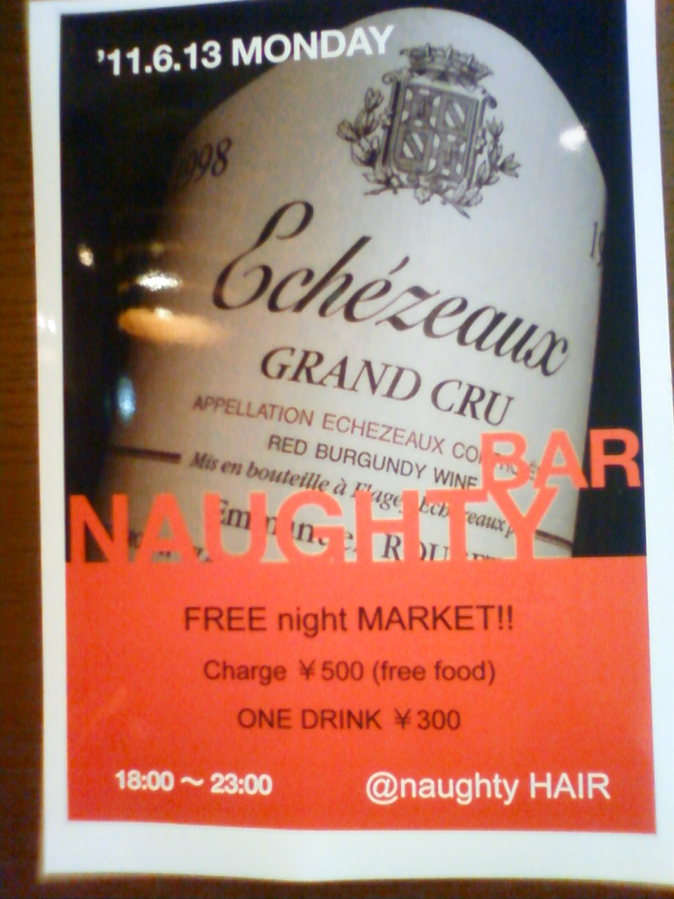 naughty BAR開催☆_c0273553_161238.jpg