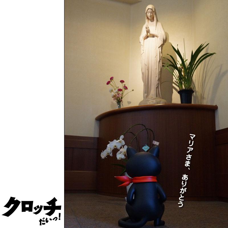 目白の聖母病院に「落合マップ」あります!!_f0193056_17514816.jpg