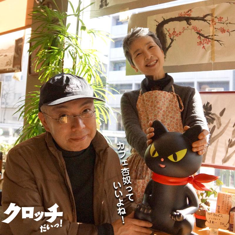 大好きな「Café杏奴」、みんなと写真撮影してきました!_f0193056_18184687.jpg
