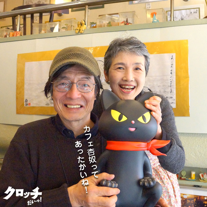 大好きな「Café杏奴」、みんなと写真撮影してきました!_f0193056_18185514.jpg