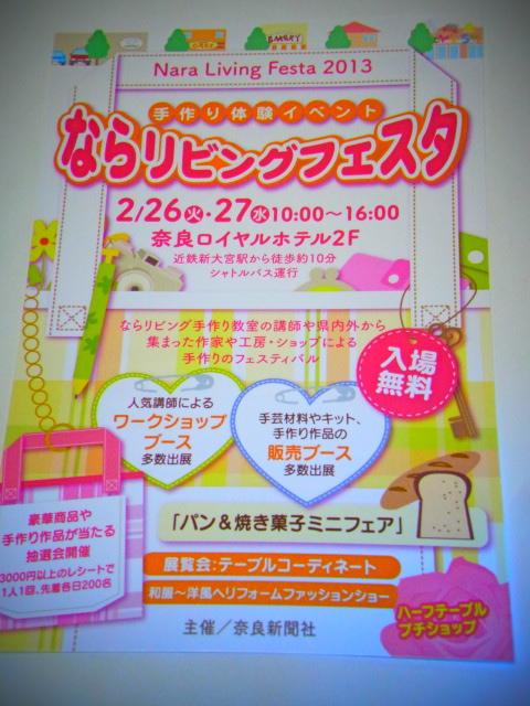 b0238760_318329.jpg