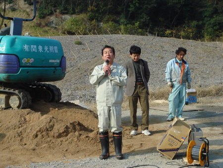 「桜の記念植樹」 in 岬町多奈川地区多目的公園_c0108460_1243238.jpg