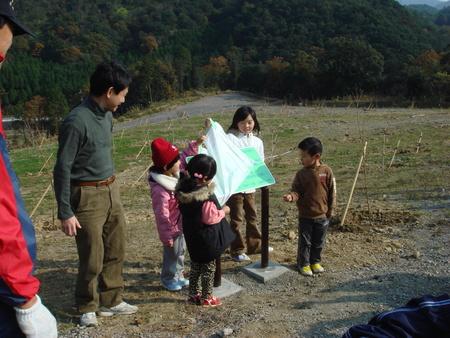 「桜の記念植樹」 in 岬町多奈川地区多目的公園_c0108460_127262.jpg