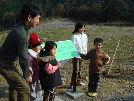「桜の記念植樹」 in 岬町多奈川地区多目的公園_c0108460_1275564.jpg