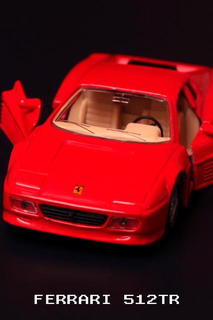 フェラーリ買ってもた!_a0267861_2122025.jpg