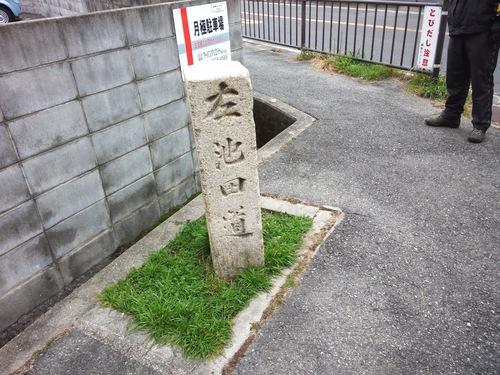 街道ウオーキング 能勢街道編_d0174462_23931.jpg