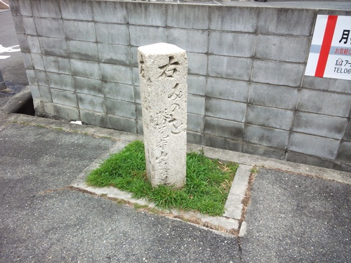 街道ウオーキング 能勢街道編_d0174462_2395693.jpg