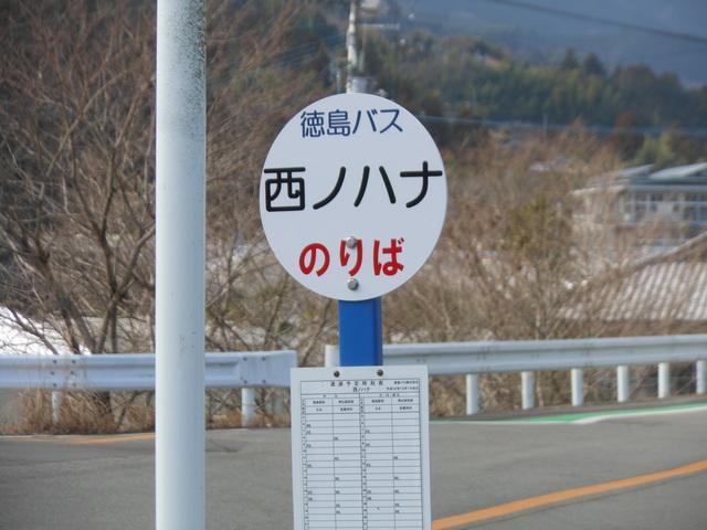 西野ハナ_c0001670_21363287.jpg
