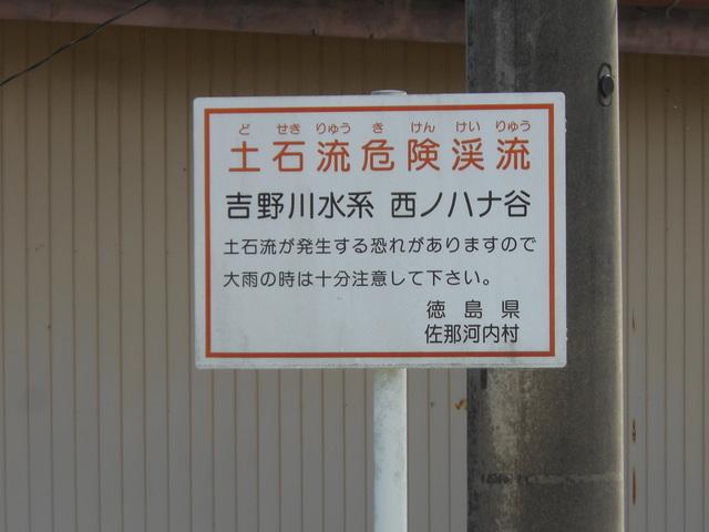 西野ハナ_c0001670_2138268.jpg