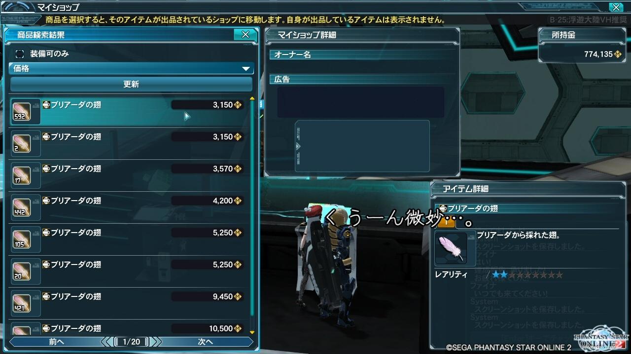 f0203977_02187.jpg