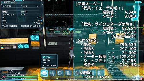 f0203977_0222967.jpg