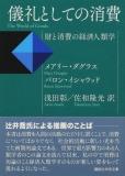 b0072887_2036357.jpg