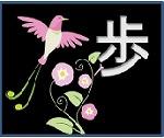 長野、地獄谷のオサルさん_e0305388_1091546.jpg