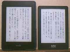 頁9行と頁8行と頁7行_a0051297_1682376.jpg