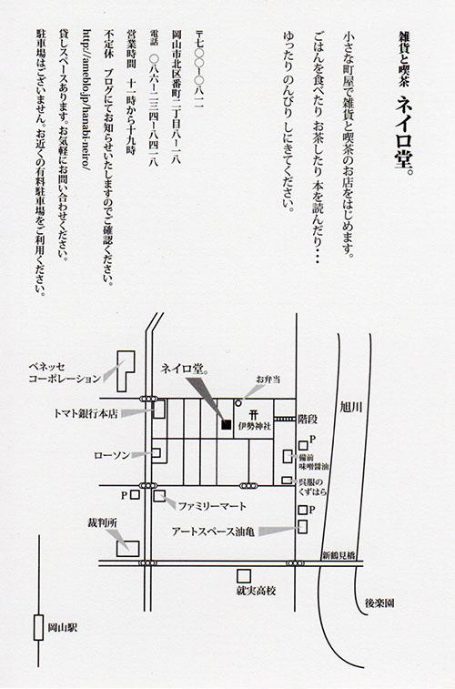 b0253004_2305968.jpg