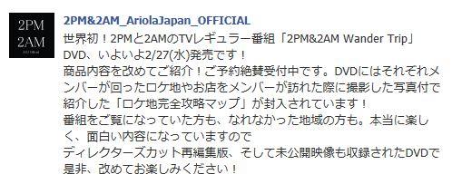 RainLEGEND OF RAINISM 2009 AJIA TOUR IN JAPAN ひかりTV_c0047605_851884.jpg