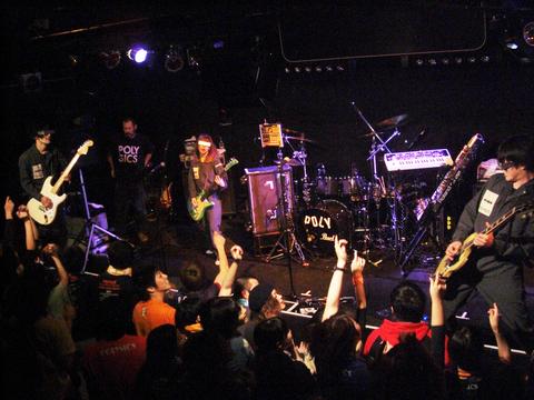 燃えよ!ツアー!!!函館!!_d0281306_042373.jpg