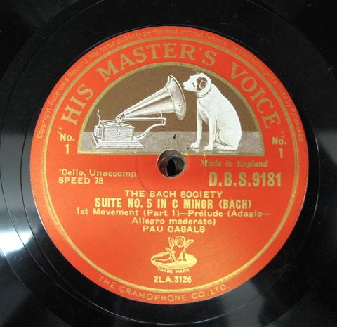 カザルスのバッハ無伴奏チェロ組曲4番5番_a0047010_1305339.jpg