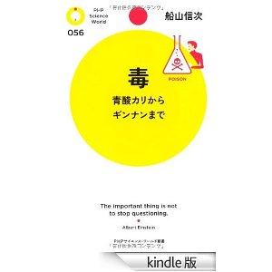 2月22日朝_c0025115_18591046.jpg