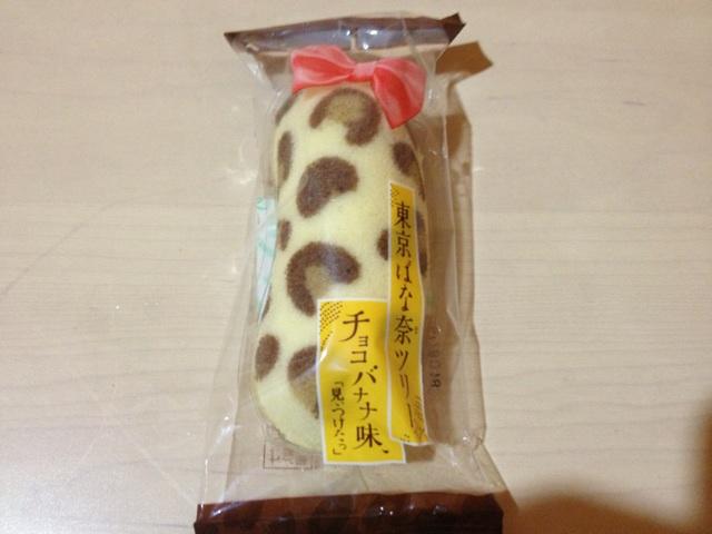 東京ばな奈祭りヽ(^o^)丿_c0213517_1524577.jpg