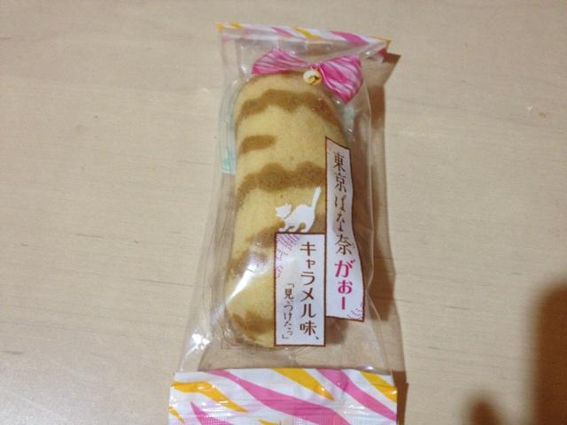 東京ばな奈祭りヽ(^o^)丿_c0213517_1529418.jpg