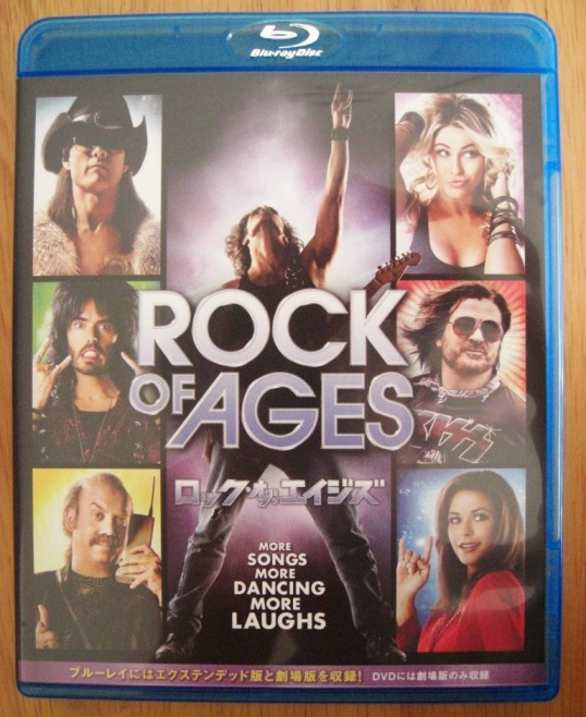 【映画批評】Rock of Ages_b0081121_640103.jpg