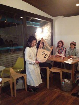 湯島食堂での九星氣学ミラクルディナーイベントご報告_f0095325_211598.jpg