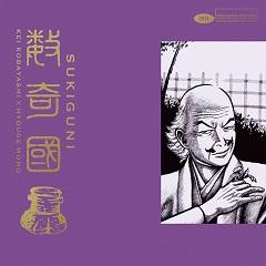 """「モーニング」連載・超人気マンガ""""へうげもの""""、初のミックスCDリリース_e0025035_1754556.jpg"""