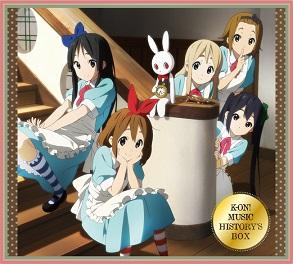 「けいおん!」の楽曲を集めたCD BOX遂に発売!_e0025035_18102793.jpg