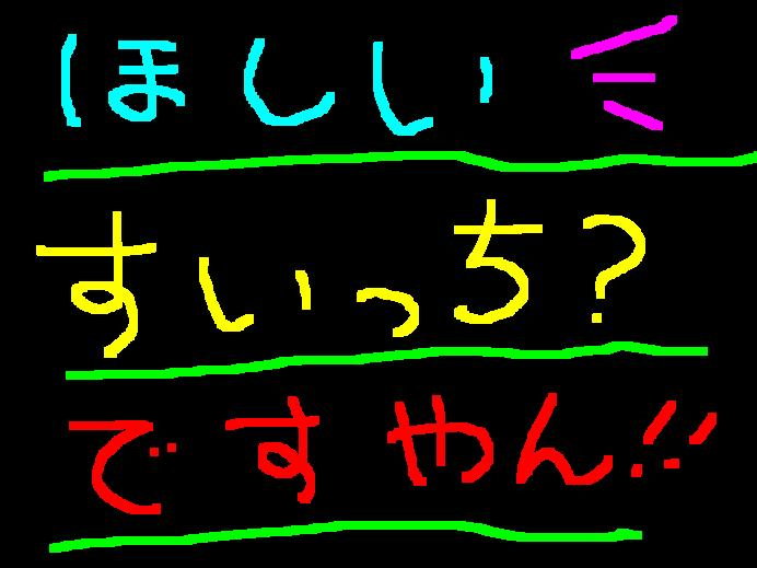 f0056935_20154719.jpg