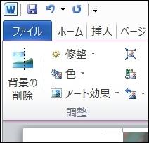 b0221643_16211637.jpg