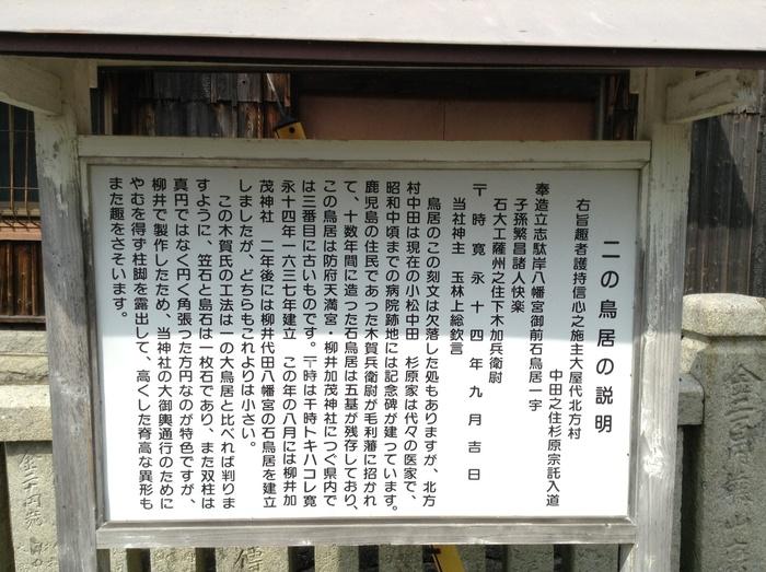 f0183846_1695347.jpg