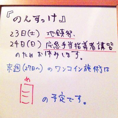 b0204354_17455828.jpg
