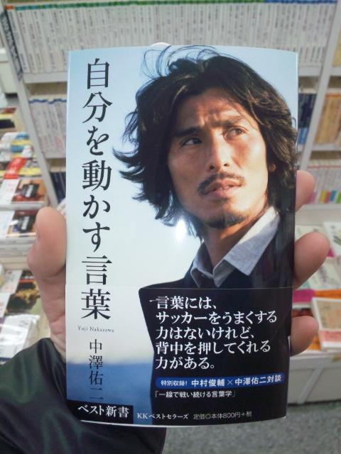 本日発売!!_a0147759_16341997.jpg