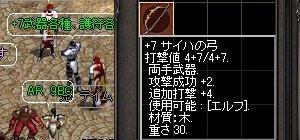 b0048563_21541524.jpg