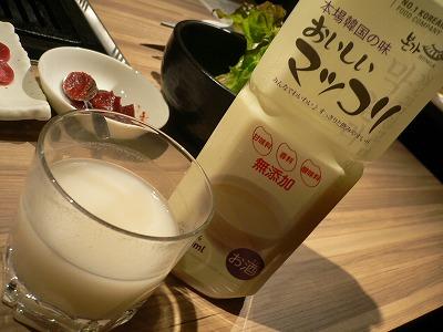 神戸焼肉 かんてき_d0137764_11123435.jpg