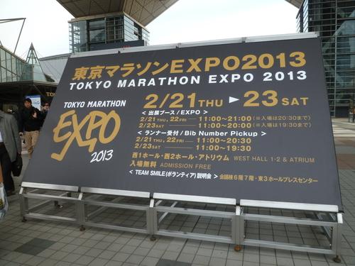 東京マラソンは、初めてですか?_c0100865_2348309.jpg
