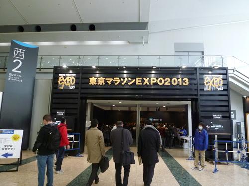 東京マラソンは、初めてですか?_c0100865_23501449.jpg
