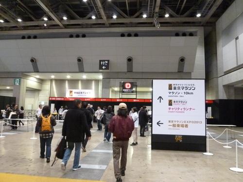 東京マラソンは、初めてですか?_c0100865_2358978.jpg
