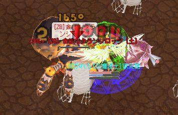 f0216482_206565.jpg