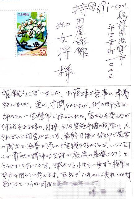 b0231886_1953649.jpg