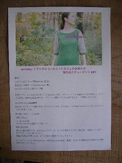 f0117399_17401542.jpg