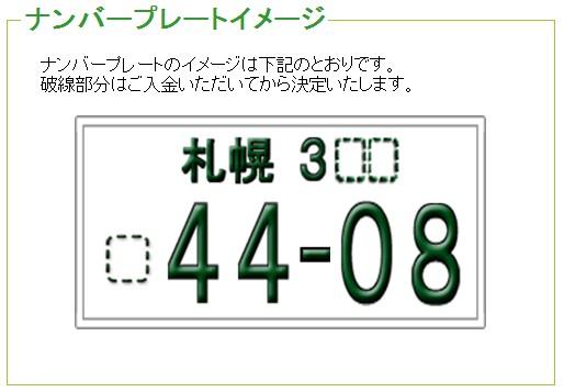 c0161601_18512922.jpg