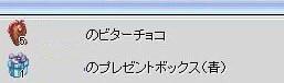 e0211006_21542464.jpg