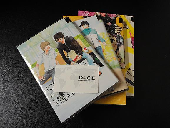漫画喫茶&定食_e0230011_2061957.jpg