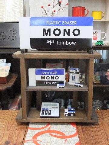 トンボの新ロゴマークとMONOコレクション。_f0220714_22501385.jpg