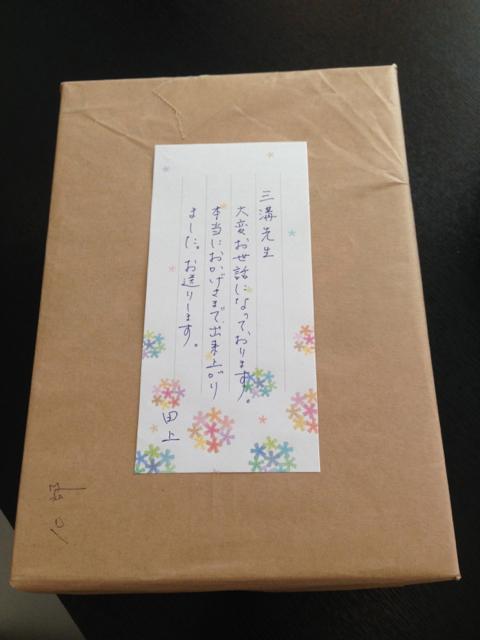 本が届きました。_c0175022_87241.jpg