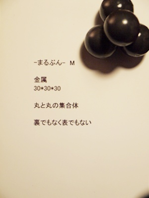 a0159124_193069.jpg